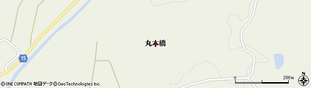 秋田県秋田市山内(丸木橋)周辺の地図