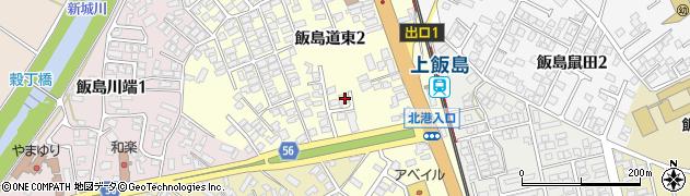 秋田県秋田市飯島道東周辺の地図