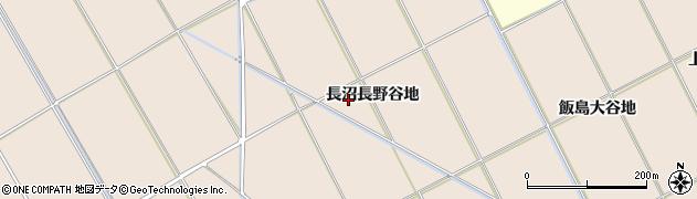 秋田県秋田市飯島(長沼長野谷地)周辺の地図