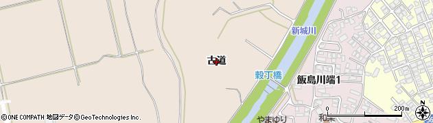 秋田県秋田市飯島(古道)周辺の地図