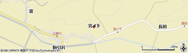 秋田県秋田市上新城道川(宮ノ下)周辺の地図
