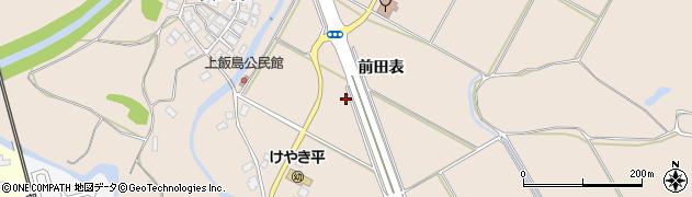 秋田県秋田市飯島(前田表)周辺の地図