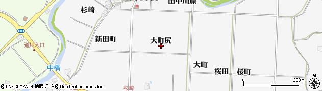 秋田県秋田市上新城五十丁(大町尻)周辺の地図