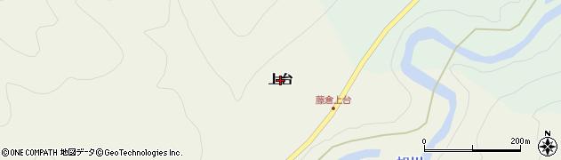 秋田県秋田市山内(上台)周辺の地図