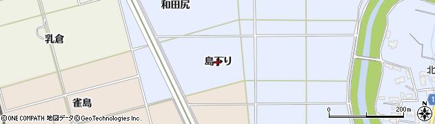 秋田県秋田市下新城笠岡(島下り)周辺の地図
