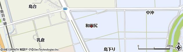 秋田県秋田市下新城笠岡(和田尻)周辺の地図