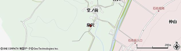 秋田県秋田市上新城石名坂(泉沢)周辺の地図