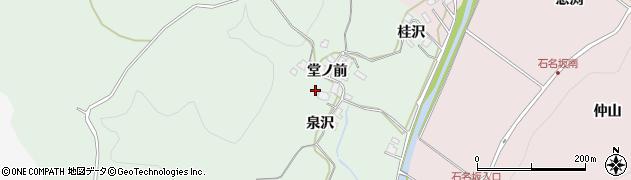 秋田県秋田市上新城石名坂周辺の地図