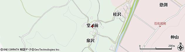 秋田県秋田市上新城石名坂(堂ノ前)周辺の地図