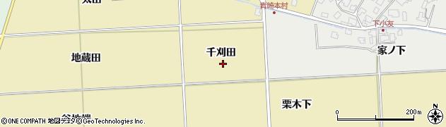 秋田県秋田市下新城青崎(千刈田)周辺の地図