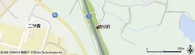秋田県秋田市金足吉田(捨り沢)周辺の地図