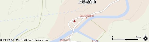 秋田県秋田市上新城白山(白山)周辺の地図