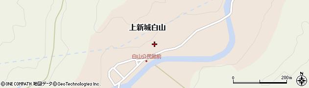 秋田県秋田市上新城白山(竹山)周辺の地図