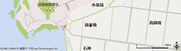 秋田県秋田市金足鳰崎(前谷地)周辺の地図