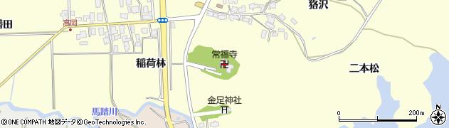 秋田県秋田市金足高岡(二本松)周辺の地図