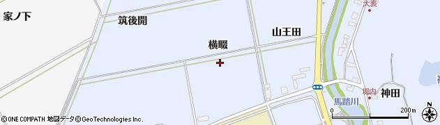 秋田県秋田市金足岩瀬(横畷)周辺の地図