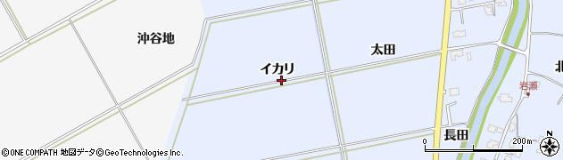 秋田県秋田市金足岩瀬(イカリ)周辺の地図