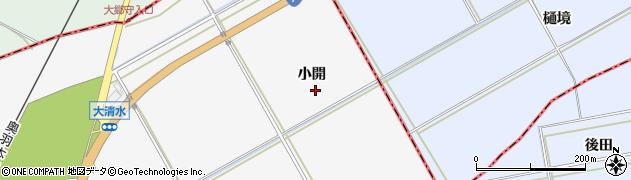 秋田県秋田市金足大清水(小開)周辺の地図