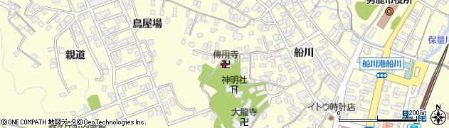 伝用寺周辺の地図