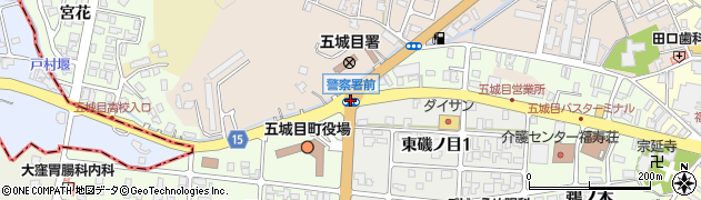 警察署前周辺の地図