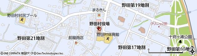 岩手県九戸郡野田村周辺の地図