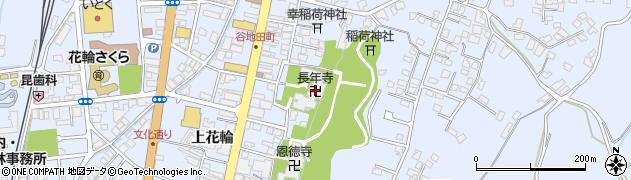 長年寺周辺の地図
