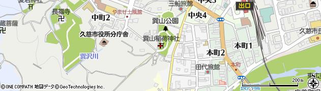 巽山稲荷神社周辺の地図