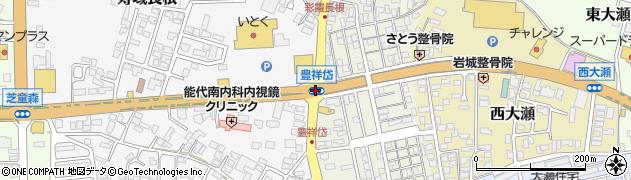 豊祥岱周辺の地図