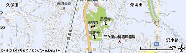 圓徳寺周辺の地図