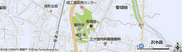 長福寺周辺の地図