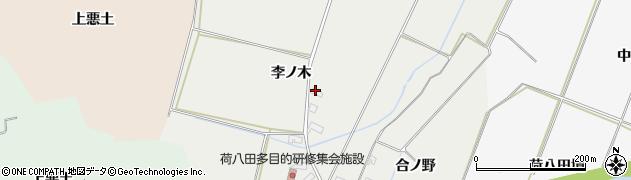 秋田県能代市荷八田李ノ木周辺の地図