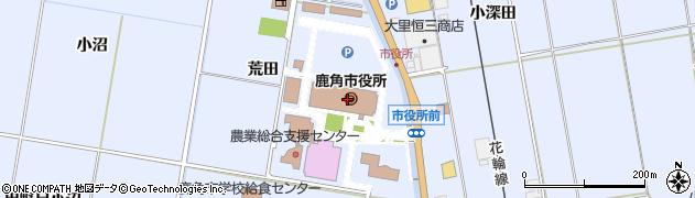 秋田県鹿角市周辺の地図