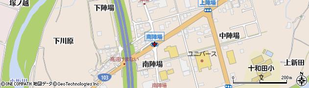 南陣場周辺の地図