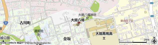 大館八幡神社周辺の地図