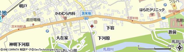 青森県三戸郡南部町周辺の地図