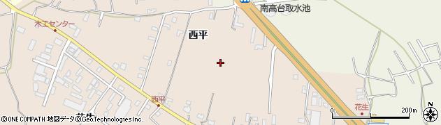 青森県八戸市妙(西平)周辺の地図