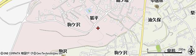 青森県八戸市中居林(狐平)周辺の地図