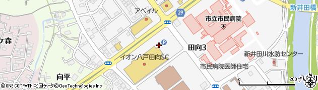 青森県八戸市田向周辺の地図