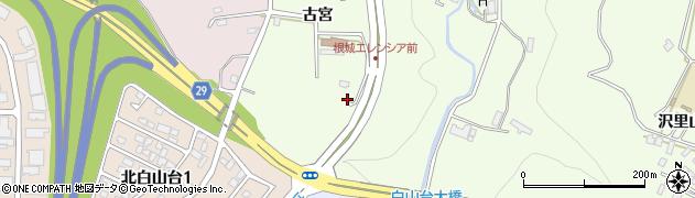 青森県八戸市沢里(古宮)周辺の地図