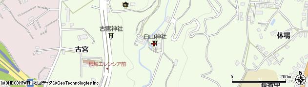 白山宮周辺の地図