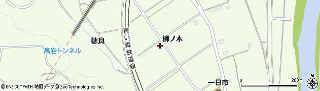青森県八戸市櫛引(柳ノ木)周辺の地図