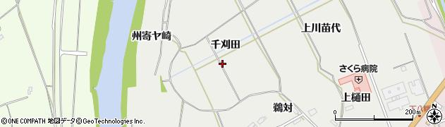 青森県八戸市八幡(千刈田)周辺の地図