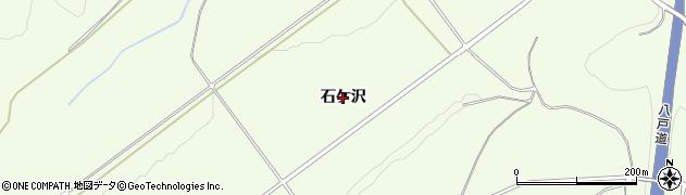 青森県八戸市櫛引(石ケ沢)周辺の地図