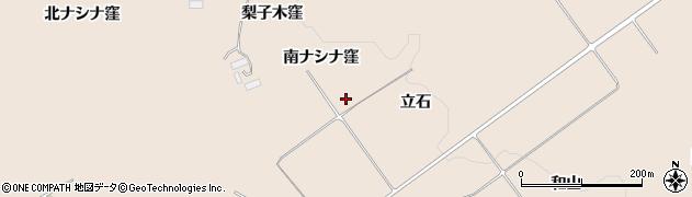 青森県八戸市鮫町(立石)周辺の地図