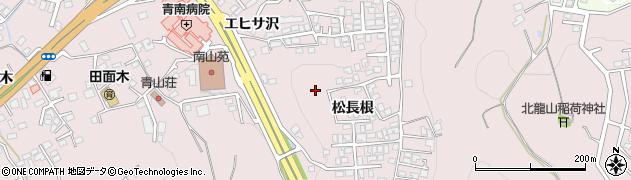 青森県八戸市田面木(松長根)周辺の地図