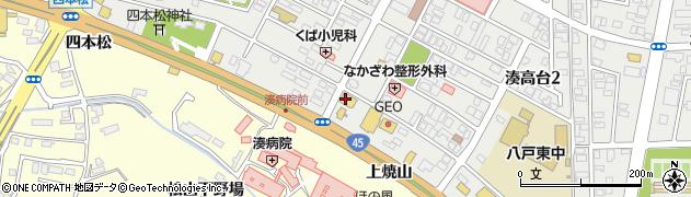 モスバーガー湊高台店周辺の地図