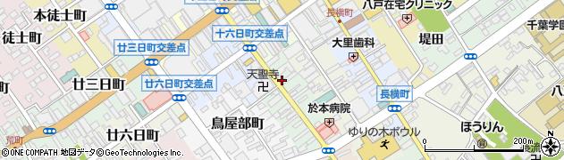 青森県八戸市寺横町周辺の地図