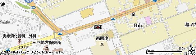青森県八戸市尻内町(島田)周辺の地図