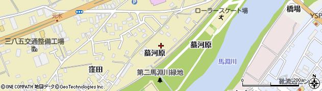 青森県八戸市長苗代(蟇河原)周辺の地図