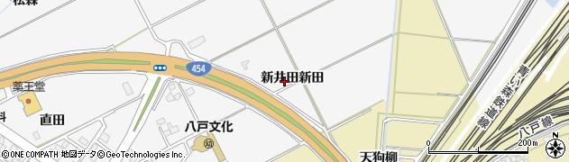 青森県八戸市尻内町(新井田新田)周辺の地図